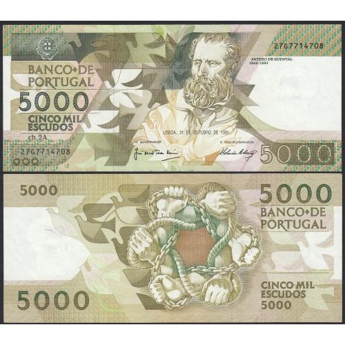 Nota de 5000 Escudos 1991 Antero de Quental, 5000$00 31/10/1991 Chapa: 2A - Banco de Portugal (Pouco Circulada)