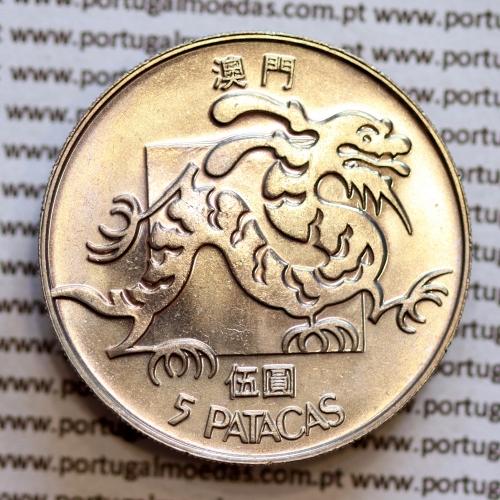 Macau 5 Patacas 1984 Cuproníquel,(Bela / Soberba) Ex-colónia Portuguesa, World Coins Macao KM 24.1