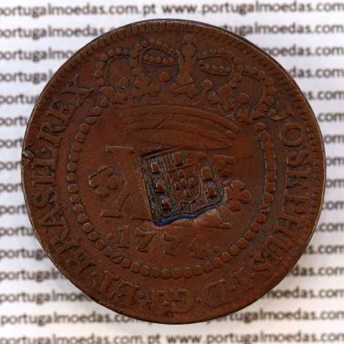 Carimbo Escudete de D. João Príncipe Regente sobre XX Réis cobre 1774 D. José I (Brasil), Coroa Alta, World Coins Brasil KM175.1