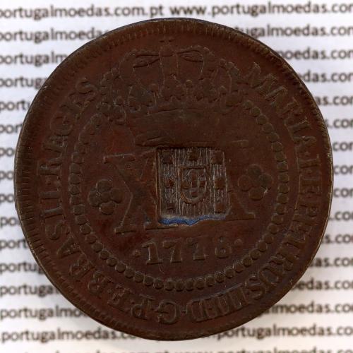 Carimbo Escudete de D. João Príncipe Regente sobre XX Réis cobre 1778 D. Maria I e D. Pedro (Brasil), World Coins Brasil KM 282