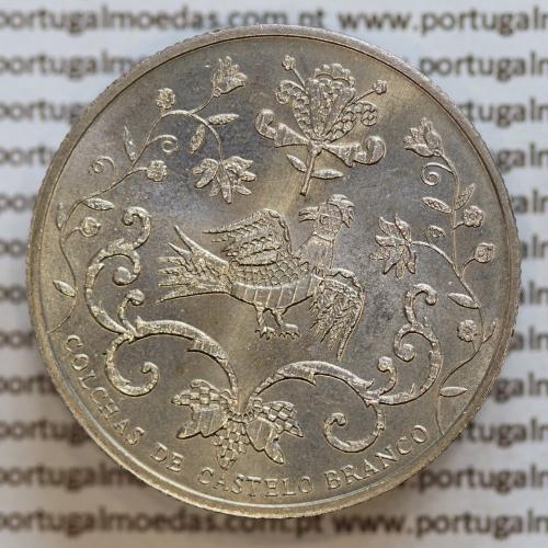 """2,50€ """"Euros"""" 2015, Colchas De Castelo Branco, cuproniquel,(5 Euro 2015, (Beadspreads from Castelo Branco)"""