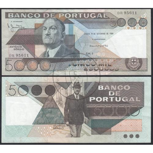 Nota de 5000 Escudos 1980 António Sérgio, 5000$00 10/09/1980 Chapa: 1 - Banco de Portugal (Pouco Circulada)