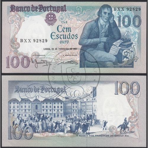 Portugal - Nota de 100 Escudos 1981 - Bocage -Ch.8 - Capicua (Muito Pouco Circulada)