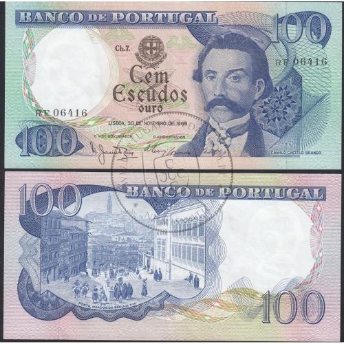 Nota de 100 Escudos 1965 Camilo Castelo Branco, 100$00 30/11/1965 Chapa: 7 - Banco de Portugal (Pouco Circulada)