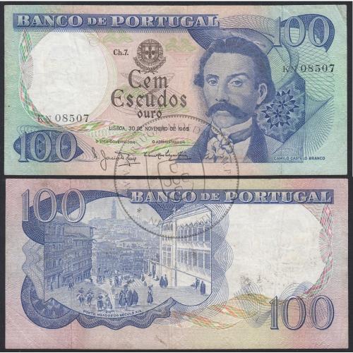Nota de 100 Escudos 1965 Camilo Castelo Branco, 100$00 30/11/1965 Chapa: 7 - Banco de Portugal (Circulada)
