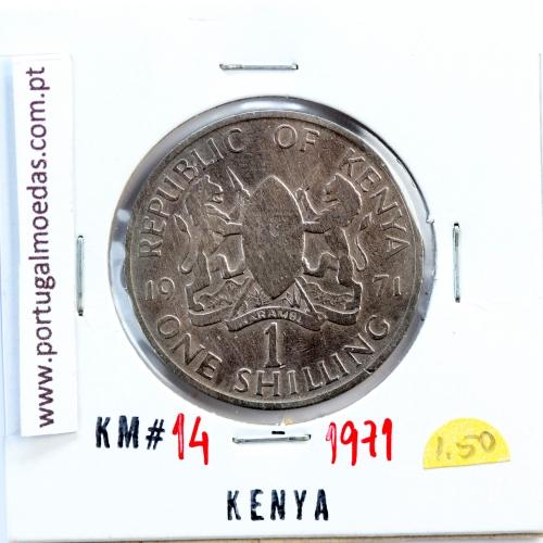 Quénia 1 shilling 1971 Cupro-Níquel, Kenya 1shilling 1971 Copper Nickel , World Coins - Kenya KM 14