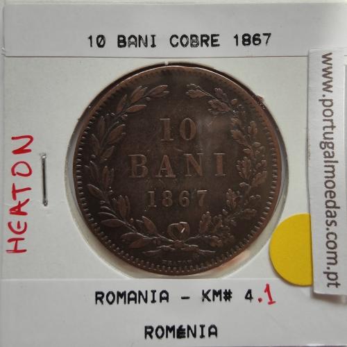 Roménia 10 Bani 1867 cobre, World Coins Romania KM 4, coin of 10 bani 1867 Copper