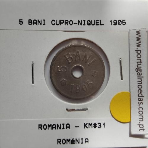 Roménia 5 Bani 1905 cuproníquel, World Coins Romania KM 31, coin of 5 bani 1905 Copper-nickel