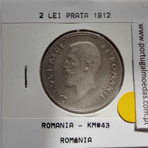 Roménia 2 Lei 1912 prata, World Coins Romania KM 43, coin of 2 lei 1912 Silver
