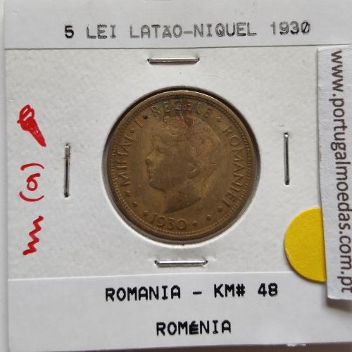 Roménia 1 Lei 1930 Latão-níquel, World Coins Romania KM 48, coin of 5 lei 1930 Nickel brass