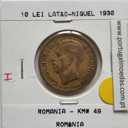 Roménia 10 Lei 1930 Latão-níquel, World Coins Romania KM 49, coin of 10 lei 1930 Nickel brass