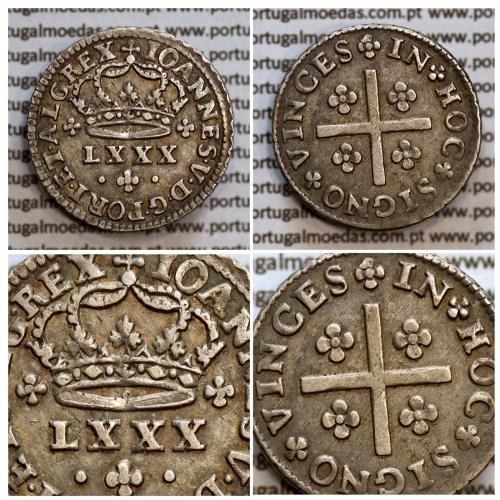 Tostão Prata D. João V (1706-1750), 100 réis prata, A/ florão separado por pontos, R/ florão isolado, World Coins Portugal KM177