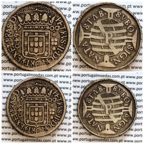 640 Réis 1700 prata, PERNAMBUCO, D. Pedro II, Brasil, 2 Patacas prata 1700 Casa Moeda de Pernambuco, World Coins Brasil KM 90.2