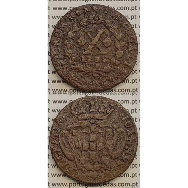 MOEDA X RÉIS COBRE 1732 (BC) - D.JOÃO V
