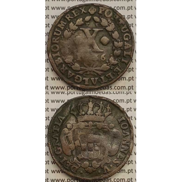 MOEDA X RÉIS COBRE 1736 (BC) - D.JOÃO V