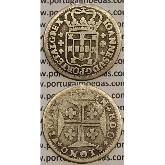 MOEDA 6 VINTÉNS PRATA 1706-1750 (MBC) - ESCUDO COM 10 mm - D.JOÃO V