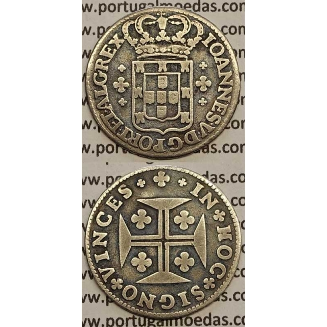 MOEDA 6 VINTÉNS 1706-1750 (MBC) COROA DE 5 ARCOS / CRUZ PEROLADA - D.JOÃO V