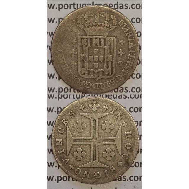 MOEDA 6 VINTÉNS PRATA 1777-1786 (BC-) EIXO VERTICAL / CRUZ SIMPLES