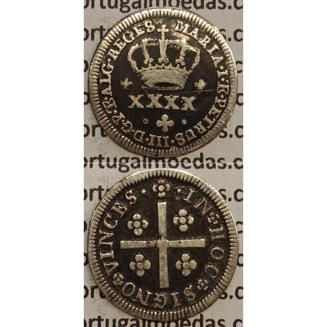 MOEDA MEIO TOSTÃO PRATA (50 RÉIS) 1777-1799 (MBC)