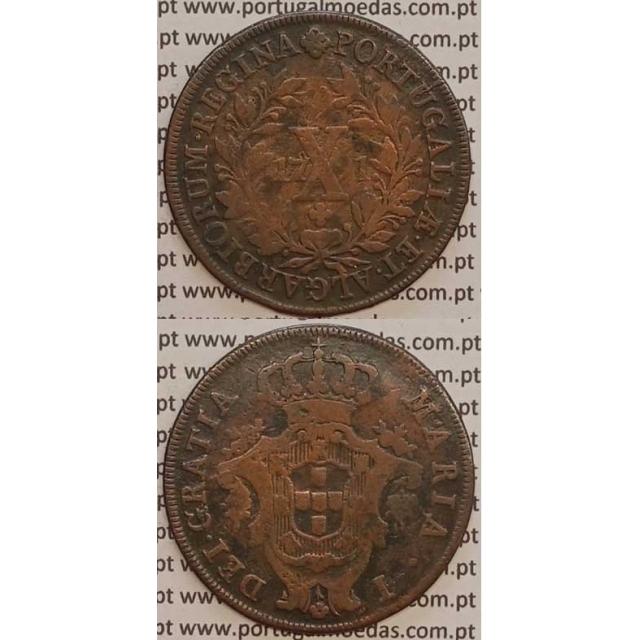 MOEDA X REIS COBRE 1791 (BC+) COROA BAIXA - D. MARIA I