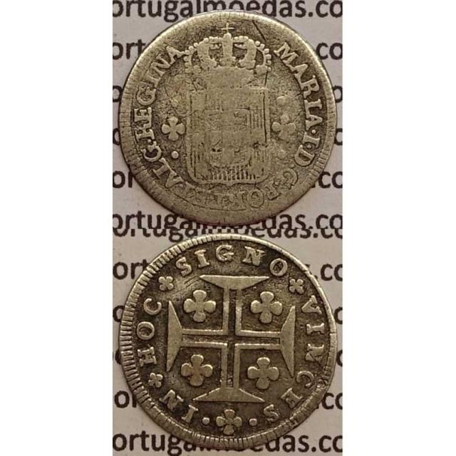 MOEDA 3 VINTENS PRATA 1788-1799 (BC-) COROA ALTA / EIXO HORIZONTAL- D. MARIA I