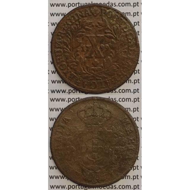 MOEDA X REIS COBRE 1799 (MBC) - COROA BAIXA/DATA PEQUENA - 26 FRUTOS - D. MARIA I