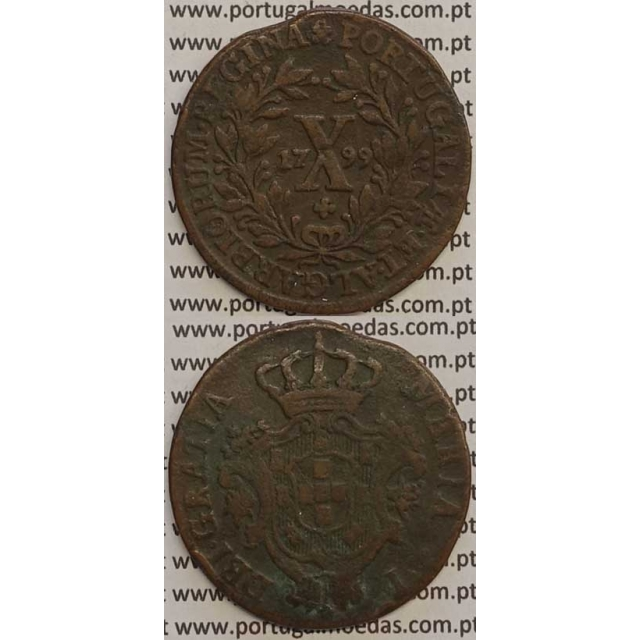 MOEDA X REIS COBRE 1799 (MBC) COROA ALTA/DATA PEQUENA - 26 FRUTOS - D. MARIA I