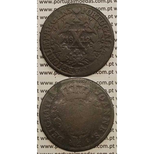 MOEDA X REIS COBRE 1812 (BC-) REMATE ESCUDO ESTREITO - D. JOÃO PRÍNCIPE REGENTE