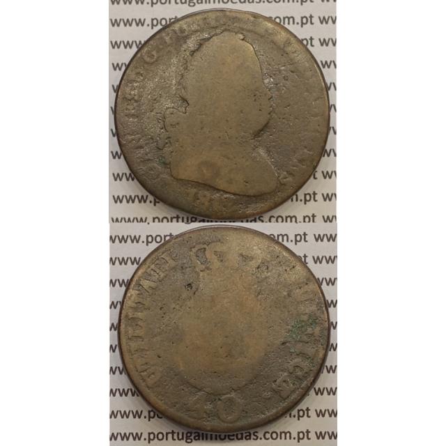 MOEDA PATACO (40 RÉIS) BRONZE 1812 (REG) LEGENDA SEPARADA