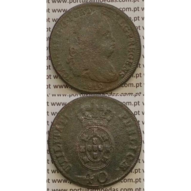MOEDA PATACO (40 RÉIS) BRONZE 1812 (BC) LEGENDA SEPARADA