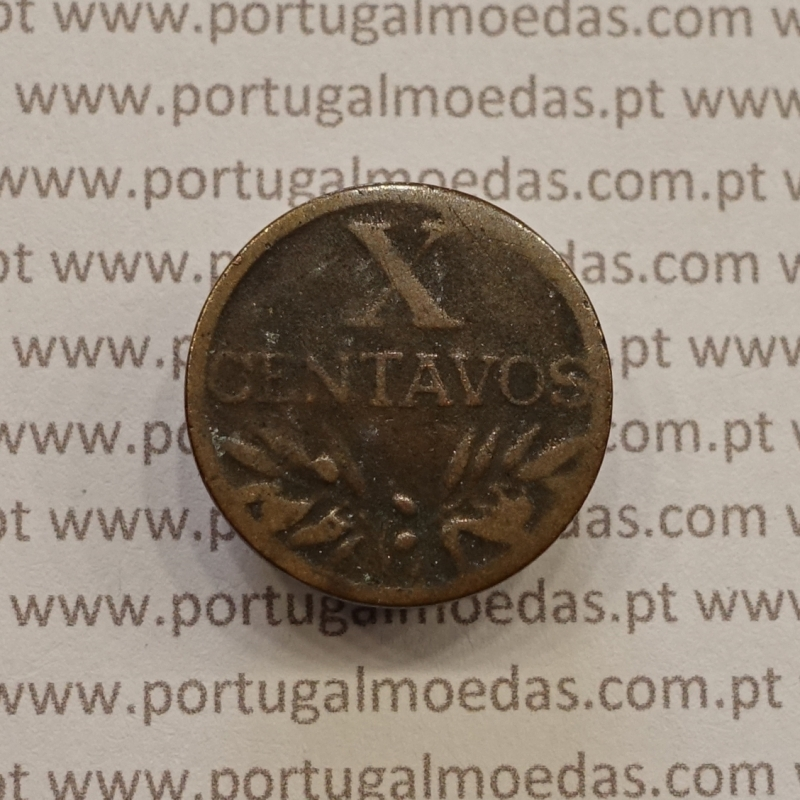 MOEDA DE DEZ CENTAVOS (X CENTAVOS) BRONZE 1948 BC