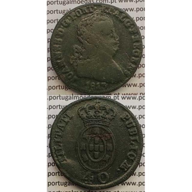 MOEDA PATACO (40 RÉIS) BRONZE 1813 (BC+) LEGENDA SEPARADA
