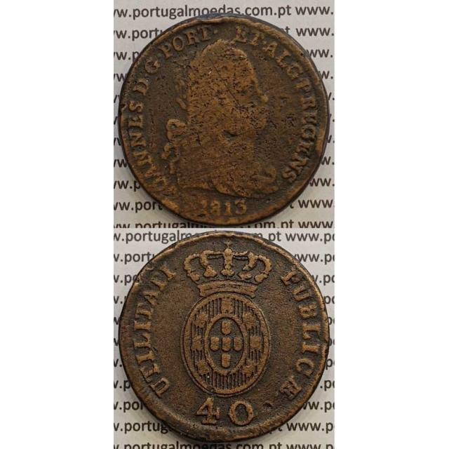 MOEDA PATACO (40 RÉIS) BRONZE 1813 (BC) LEGENDA SEPARADA