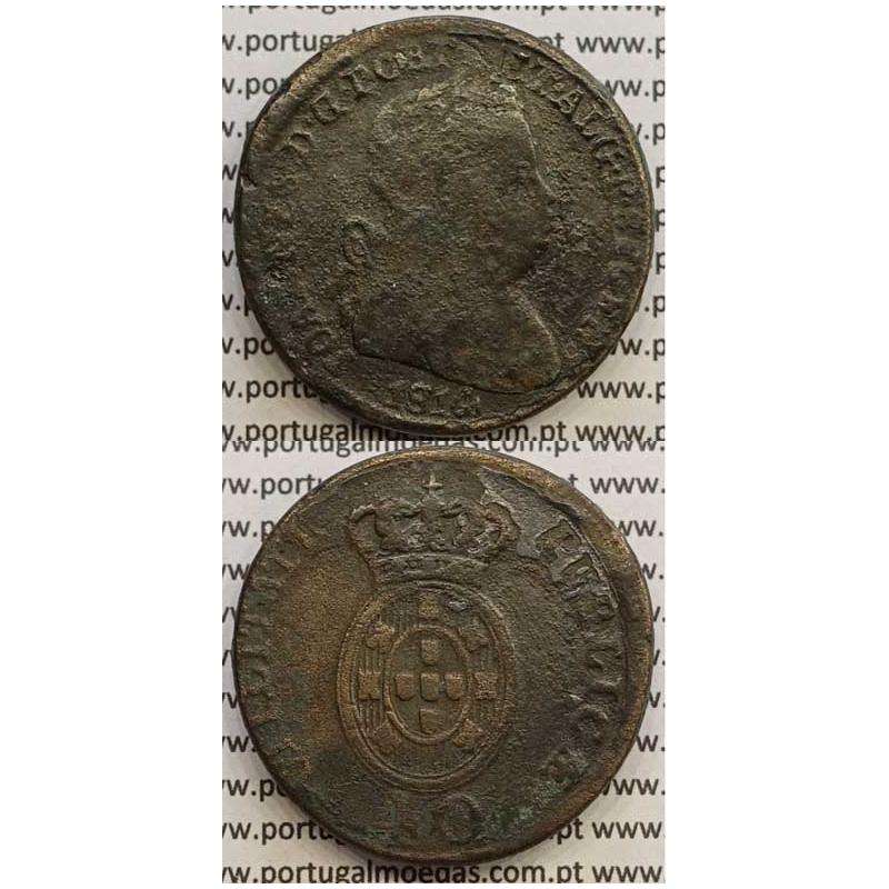 MOEDA PATACO (40 RÉIS) BRONZE 1814 (BC) LEGENDA SEPARADA