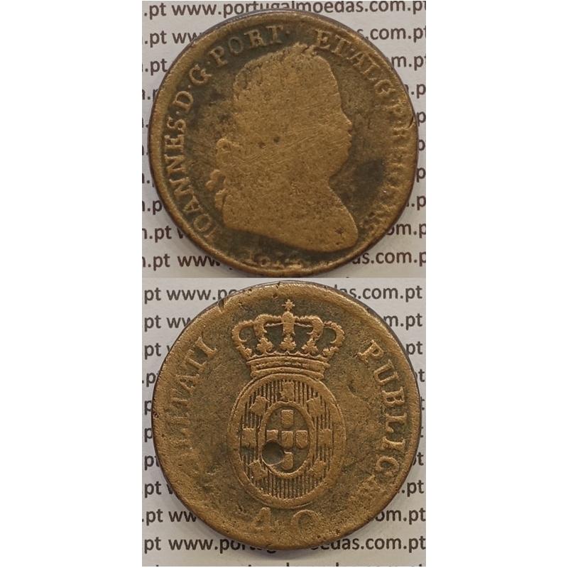 MOEDA PATACO (40 RÉIS) BRONZE 1814 (BC-) LEGENDA SEPARADA