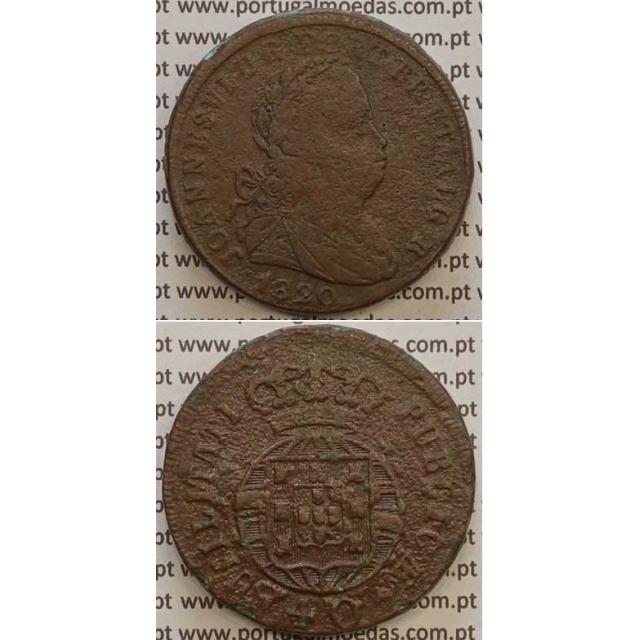 MOEDA PATACO (40 RÉIS) BRONZE 1820 (BC+) LEGENDA JUNTA