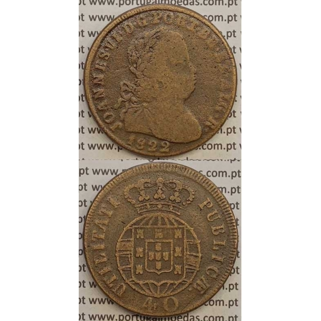 MOEDA PATACO (40 RÉIS) BRONZE 1822 (BC+) LEGENDA JUNTA