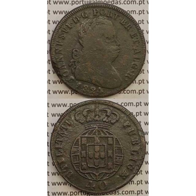 MOEDA PATACO (40 RÉIS) BRONZE 1824 (BC) LEGENDA JUNTA/CRUZ IRRADIADA