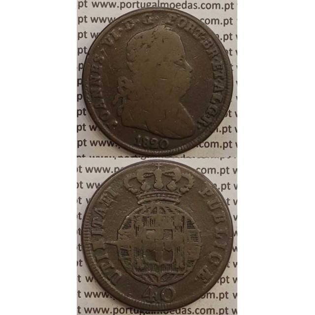 MOEDA PATACO (40 RÉIS) BRONZE 1820 (BC) LEGENDA SEPARADA