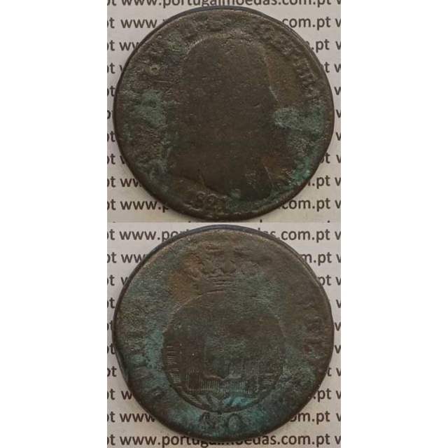 MOEDA PATACO (40 RÉIS) BRONZE 1821 (BC-/REG) LEGENDA SEPARADA