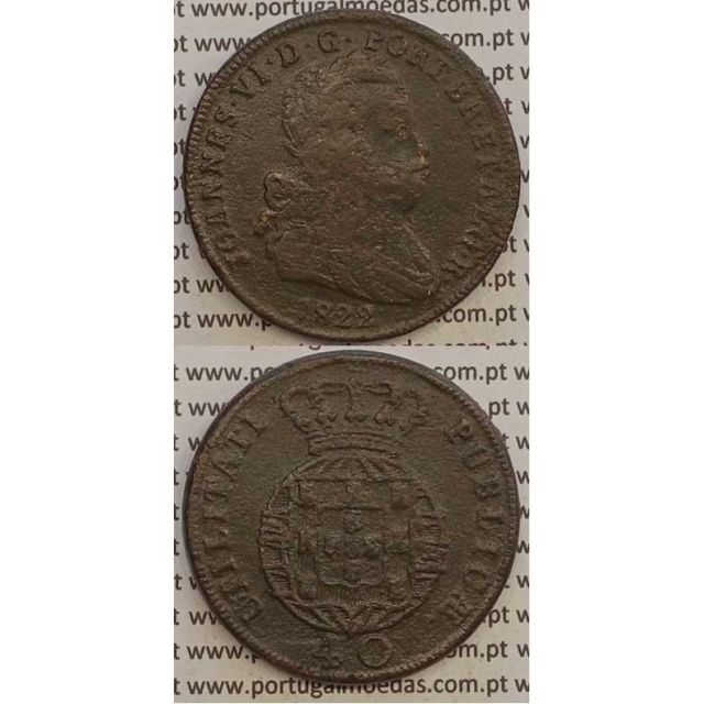 MOEDA PATACO (40 RÉIS) BRONZE 1822 (BC) LEGENDA SEPARADA