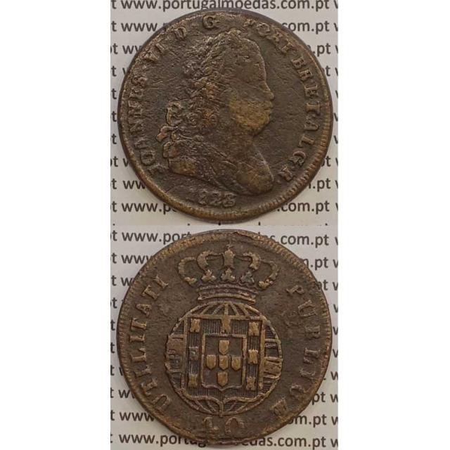 MOEDA PATACO (40 RÉIS) BRONZE 1823 (BC+) LEGENDA SEPARADA / LETRAS MENORES