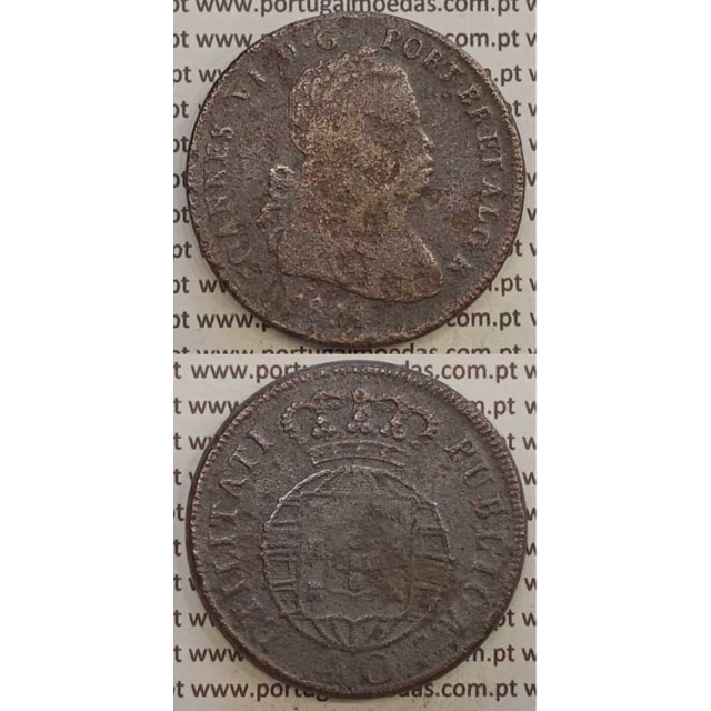 MOEDA PATACO (40 RÉIS) BRONZE 1824 (BC) LEGENDA SEPARADA