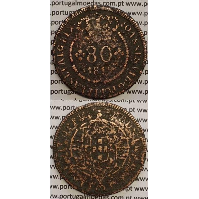 """MOEDA 80 RÉIS COBRE 1819 (BC-) S.TOMÉ E PRÍNCIPE """"53 PEROLAS"""""""