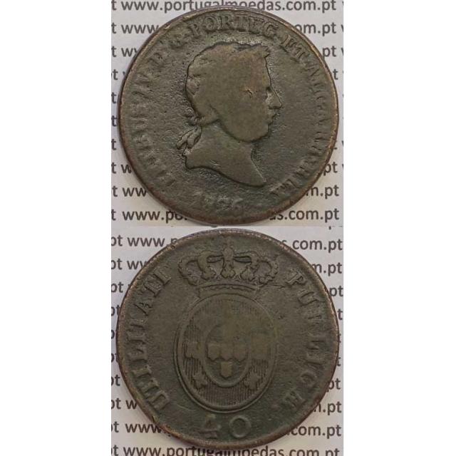 """MOEDA """"PATACO"""" 40 REIS BRONZE 1826 (BC) DATA ENTRE PONTOS"""