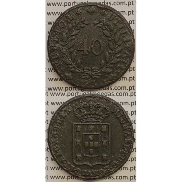 MOEDA PATACO (40 RÉIS) BRONZE 1831 (MBC) - D.MIGUEL I