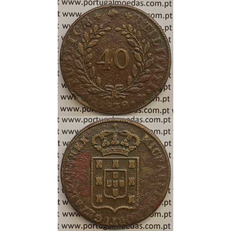 MOEDA PATACO (40 RÉIS) BRONZE 1832 (BC+) - CASTELOS 2 x 2,5 - D.MIGUEL I