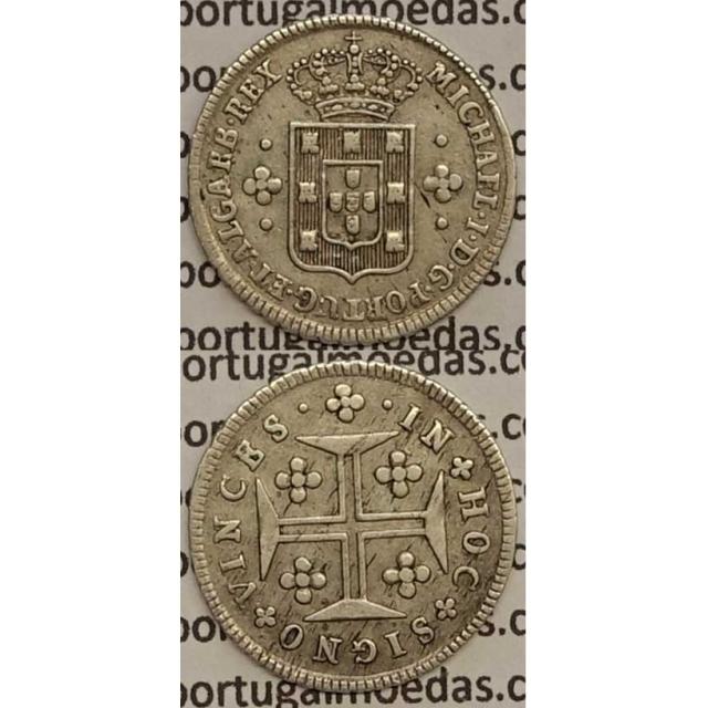 MOEDA 3 VINTENS PRATA 1828-1834 (MBC) - D.MIGUEL I