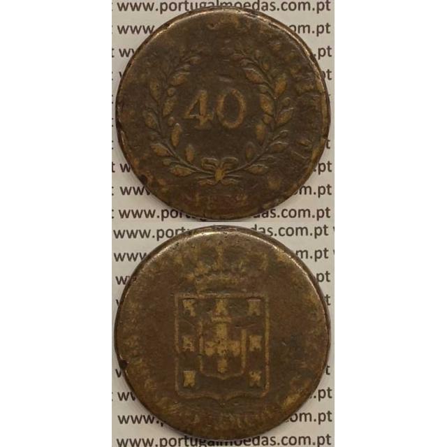 MOEDA PATACO (40 RÉIS) BRONZE 1833 (BC-) - CASTELOS 2 x 2,5 - D.MIGUEL I