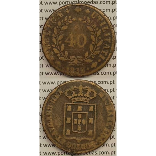 MOEDA PATACO (40 RÉIS) BRONZE 1832 (BC) - D.MIGUEL I